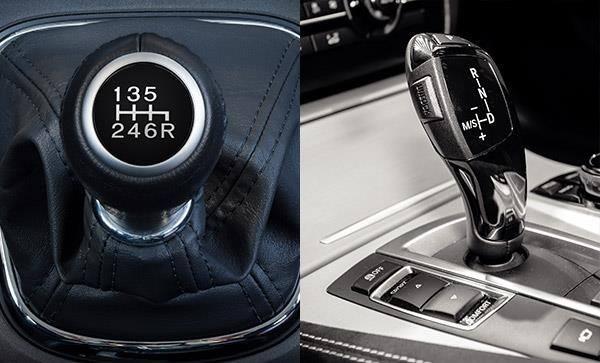 Aracınız otomatik vites mi yoksa manuel bir şanzıman mı?