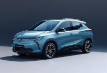 GM, Çin'de bir eSUV, bir PHEV ve küçük bir e-araba piyasaya sürdü