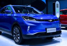 WM Motor, 2021'in sonundan önce 3 yeni model planlıyor